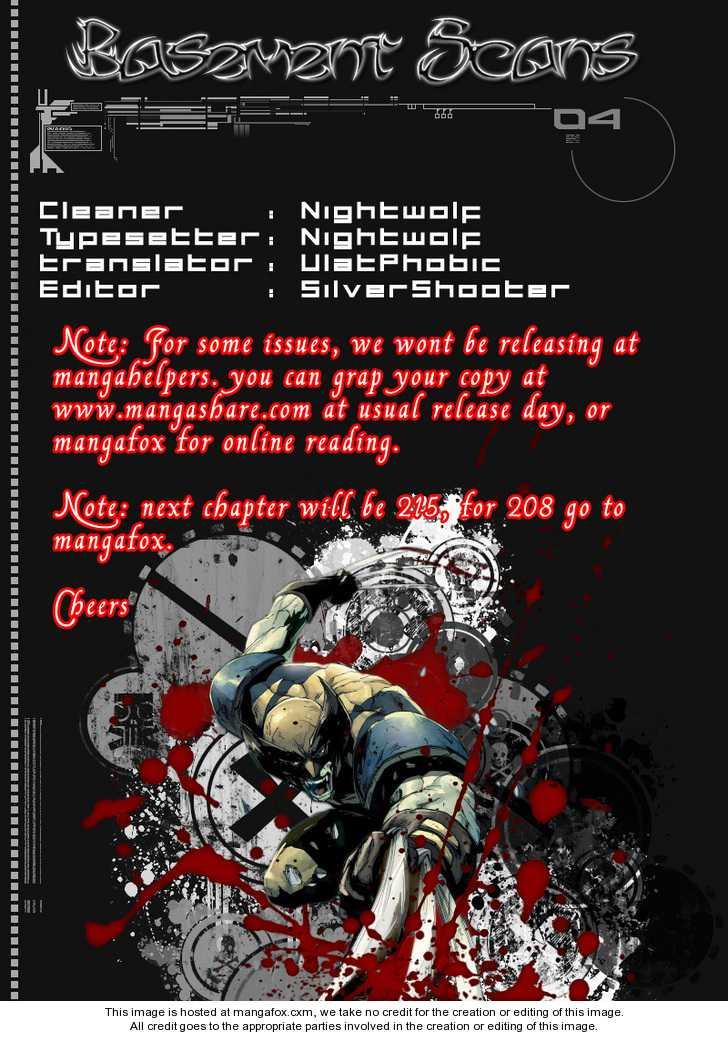 Samurai Deeper Kyo 207 Page 1