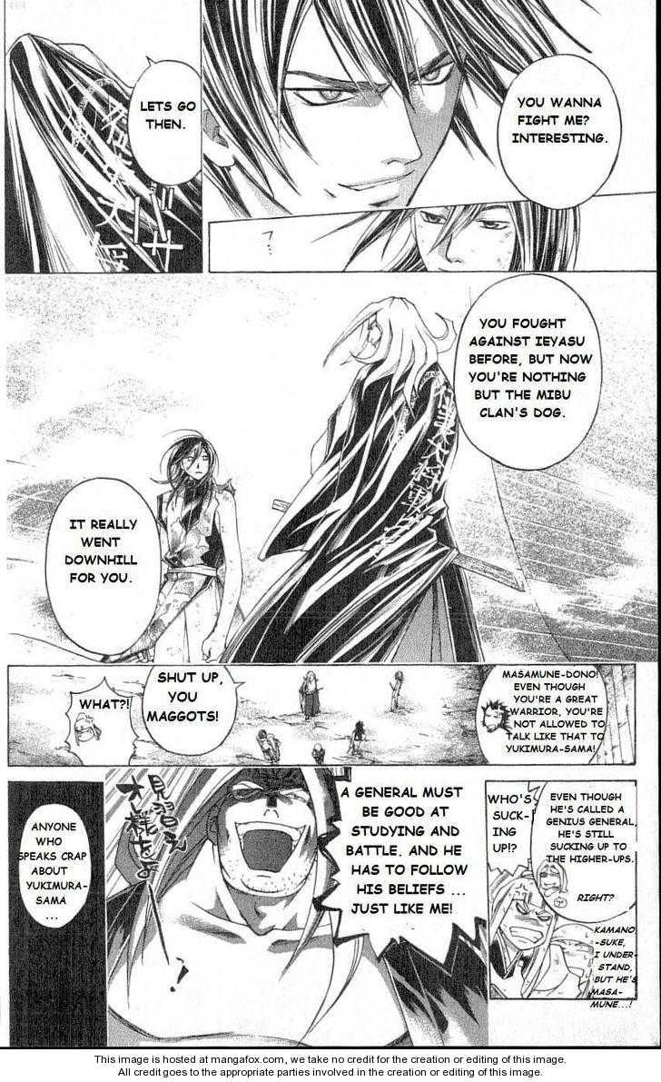 Samurai Deeper Kyo 212 Page 2