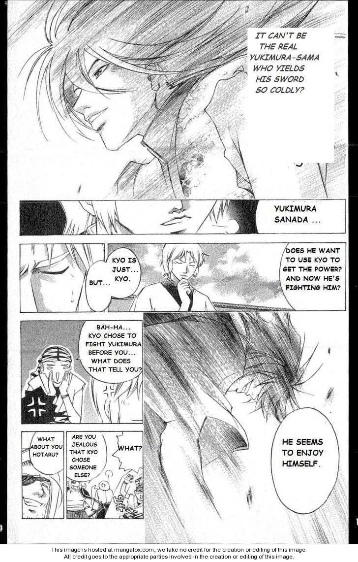 Samurai Deeper Kyo 213 Page 3