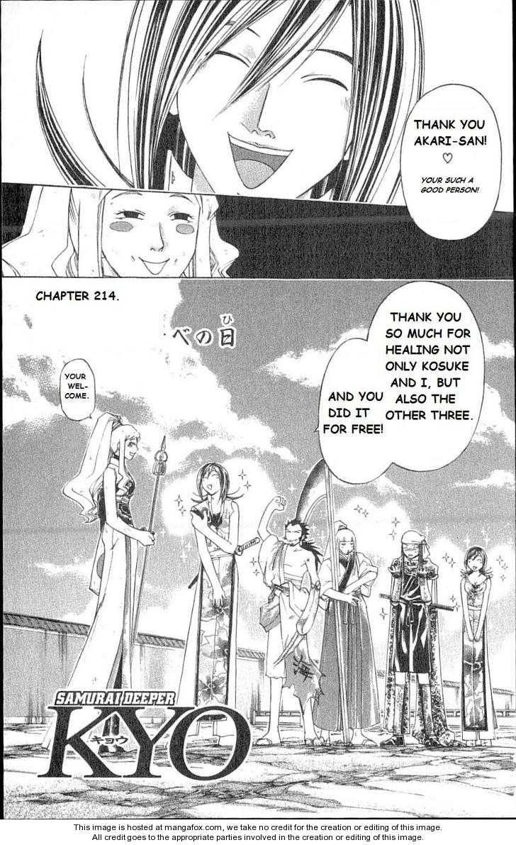Samurai Deeper Kyo 214 Page 1