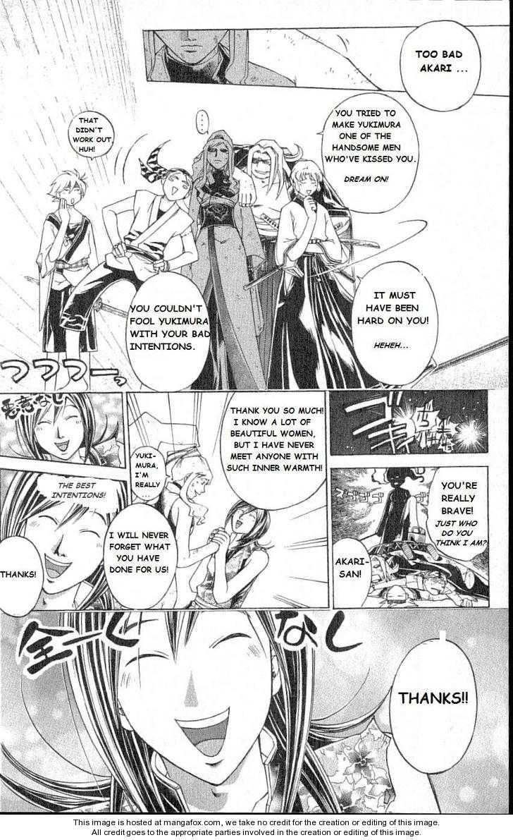 Samurai Deeper Kyo 214 Page 2