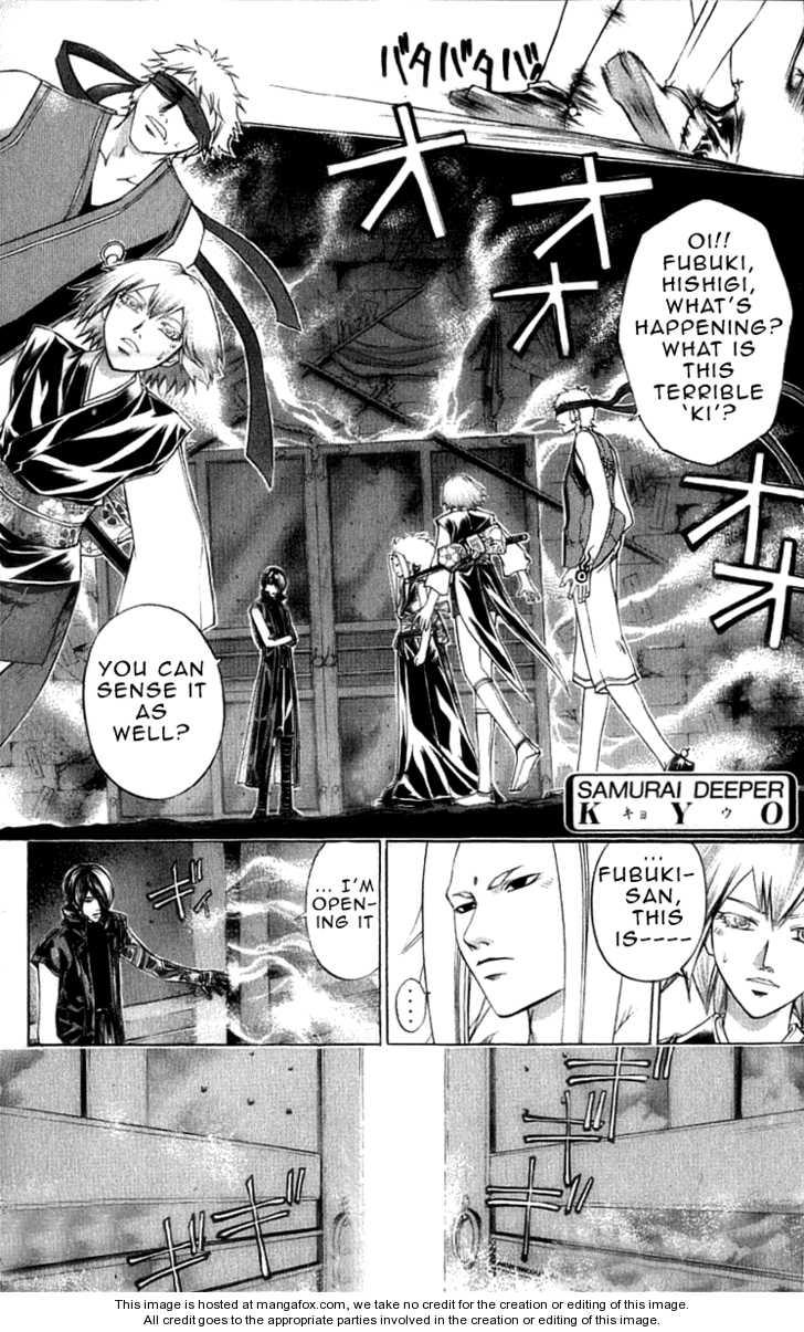 Samurai Deeper Kyo 215 Page 2