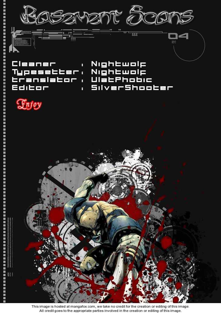 Samurai Deeper Kyo 216 Page 1