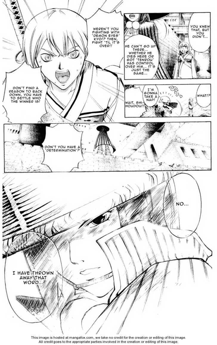 Samurai Deeper Kyo 221 Page 4