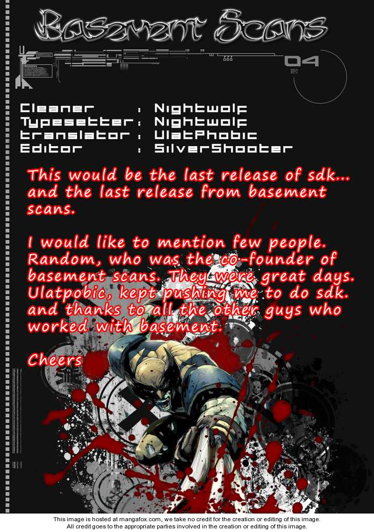 Samurai Deeper Kyo 226 Page 1