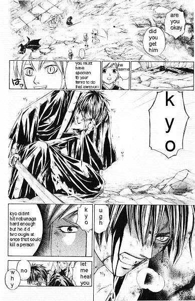 Samurai Deeper Kyo 229 Page 2