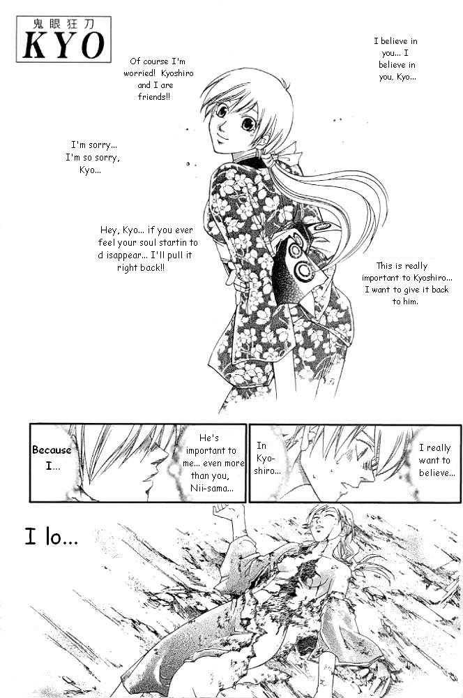 Samurai Deeper Kyo 230 Page 1