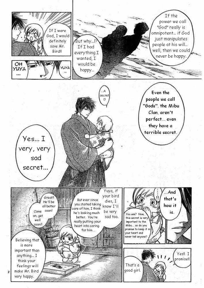 Samurai Deeper Kyo 232 Page 2