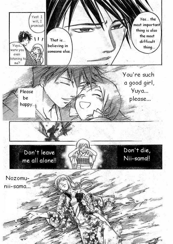 Samurai Deeper Kyo 232 Page 3