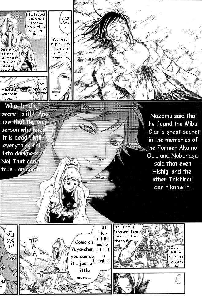 Samurai Deeper Kyo 234 Page 2