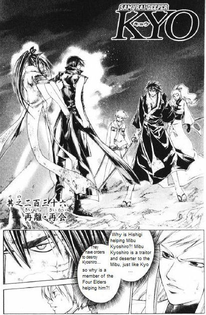 Samurai Deeper Kyo 236 Page 1