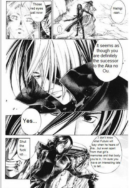 Samurai Deeper Kyo 236 Page 2