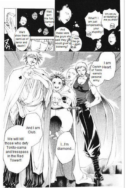 Samurai Deeper Kyo 237 Page 2