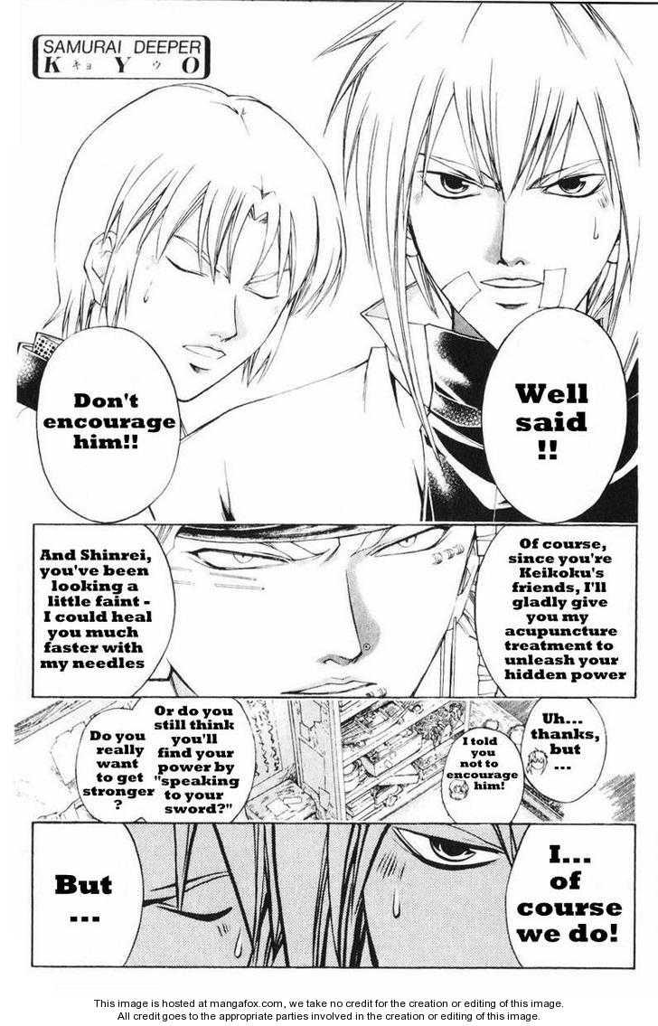 Samurai Deeper Kyo 241 Page 1