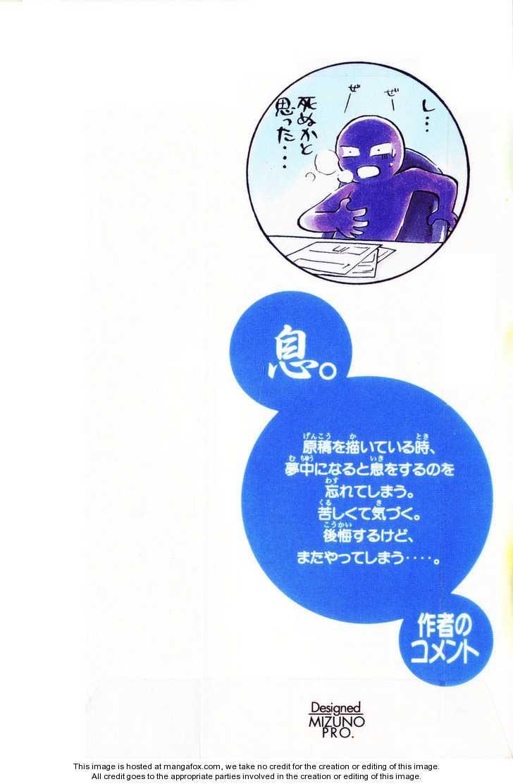 Samurai Deeper Kyo 243 Page 2