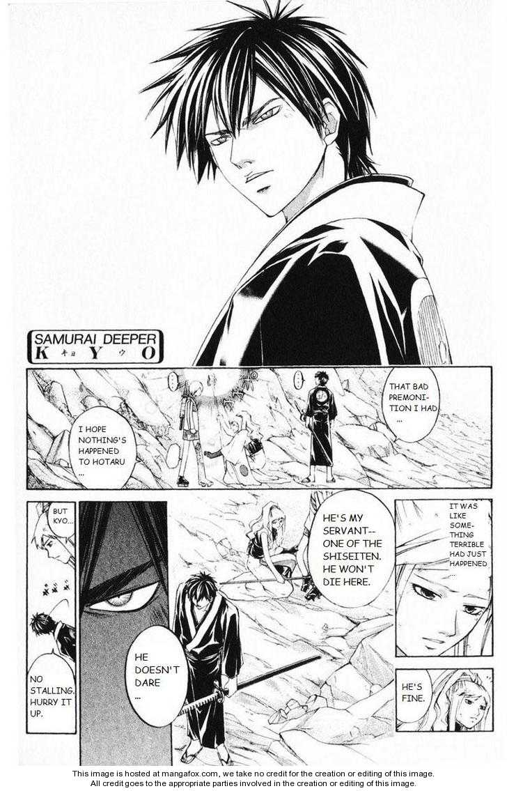 Samurai Deeper Kyo 247 Page 2