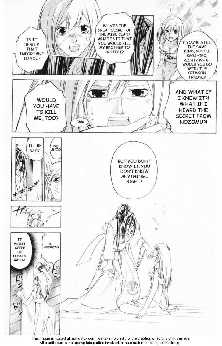 Samurai Deeper Kyo 250 Page 3