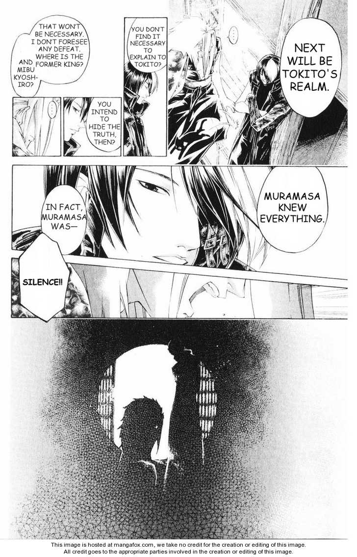 Samurai Deeper Kyo 252 Page 2