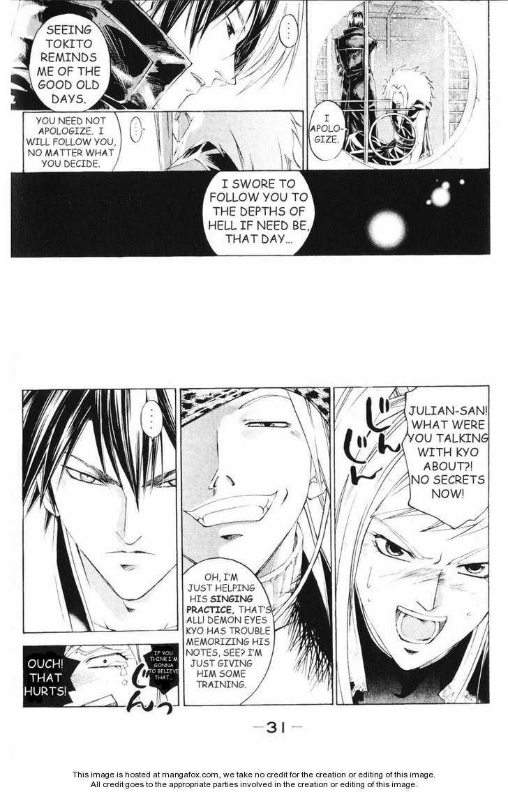 Samurai Deeper Kyo 252 Page 3