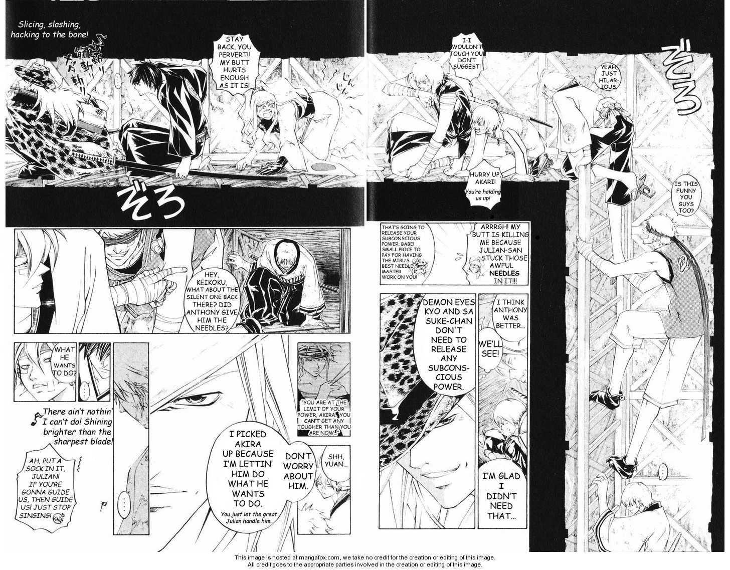 Samurai Deeper Kyo 252 Page 4