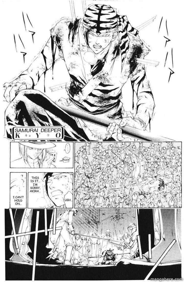 Samurai Deeper Kyo 258 Page 1