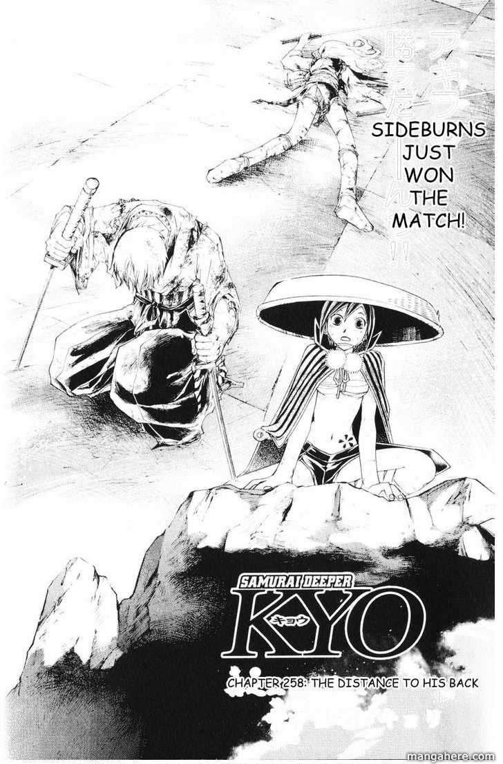 Samurai Deeper Kyo 258 Page 2
