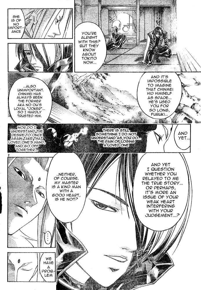 Samurai Deeper Kyo 262 Page 1