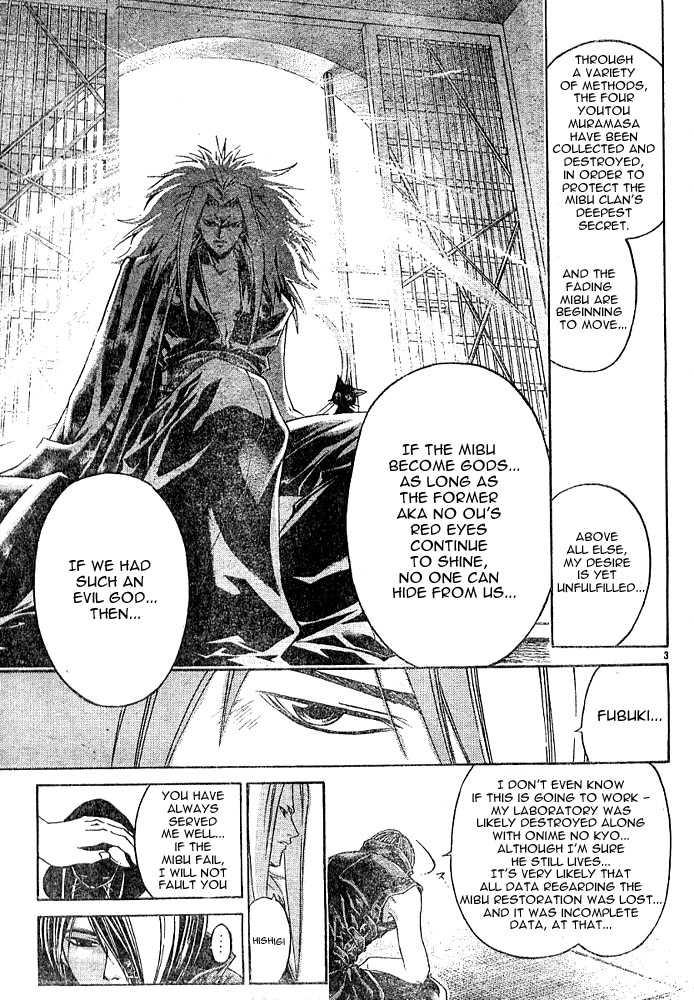 Samurai Deeper Kyo 262 Page 2
