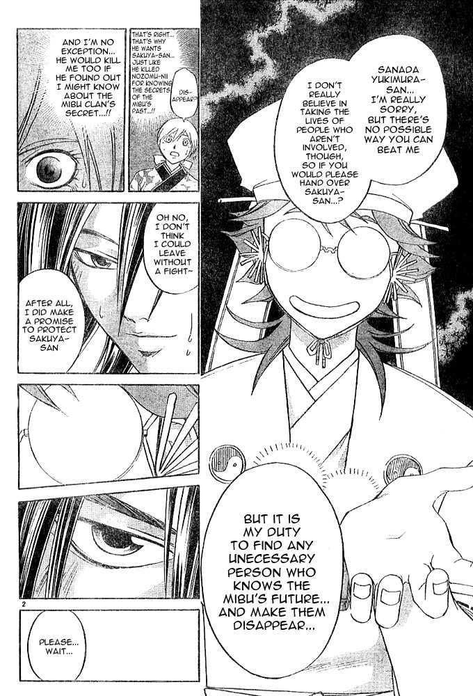 Samurai Deeper Kyo 263 Page 2