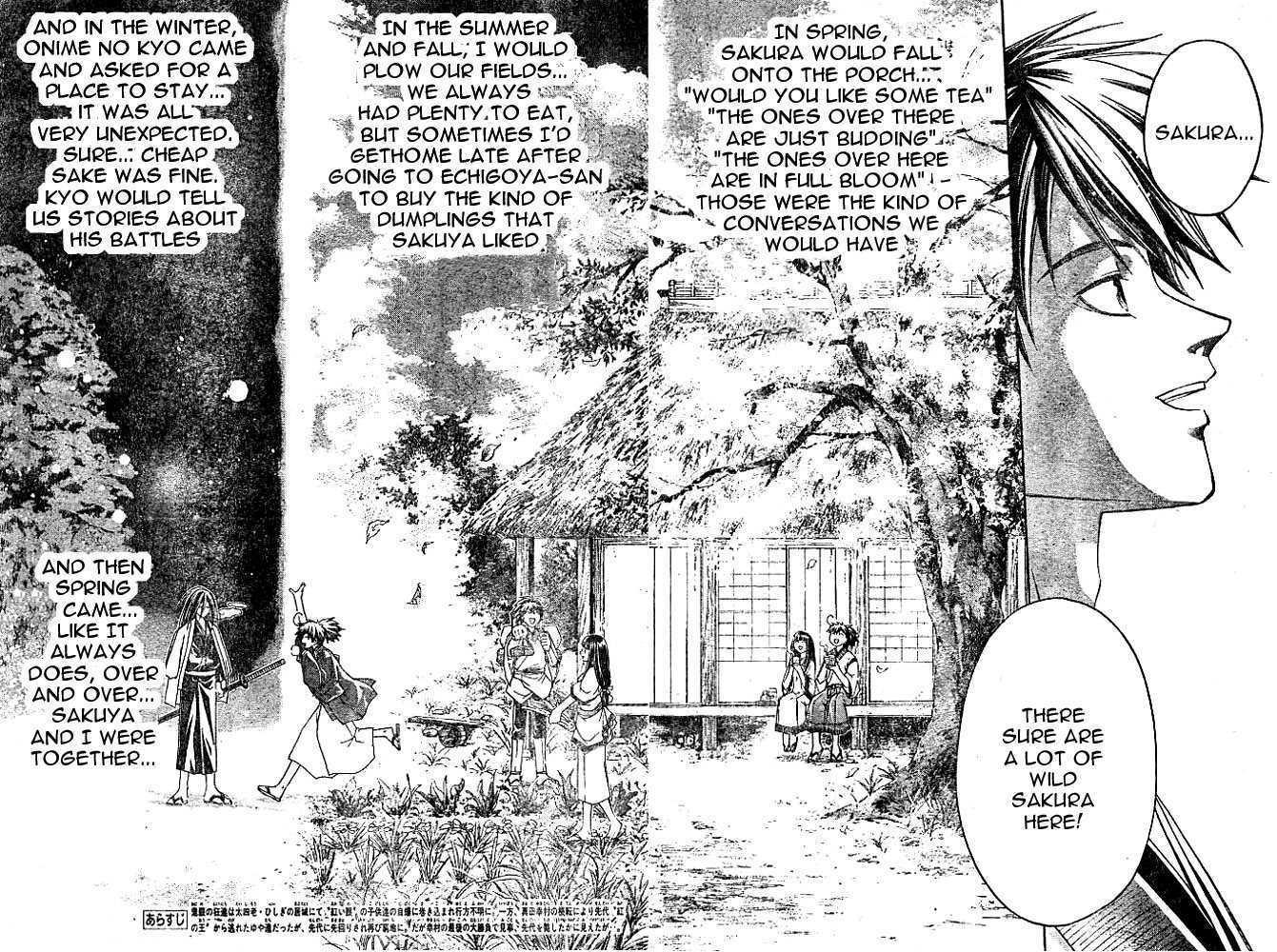 Samurai Deeper Kyo 264 Page 2