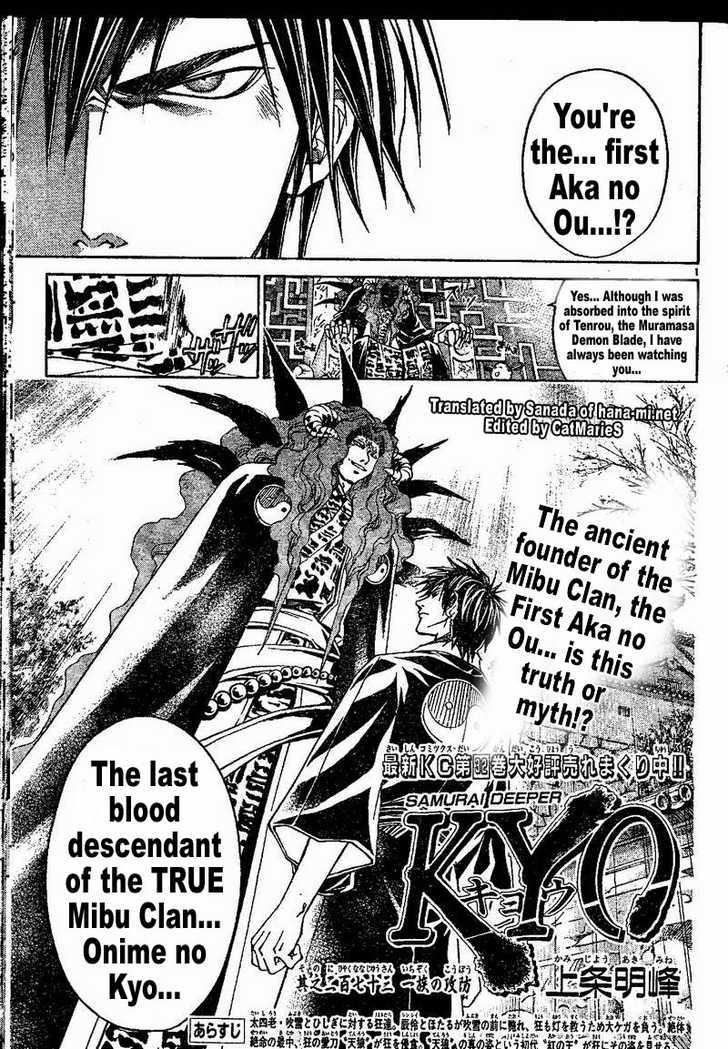 Samurai Deeper Kyo 273 Page 1