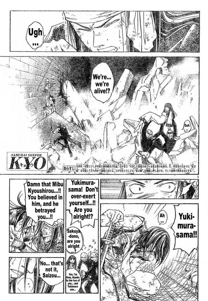 Samurai Deeper Kyo 274 Page 1