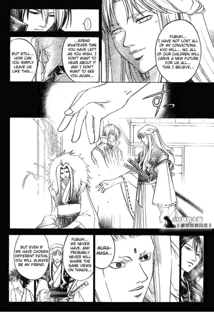 Samurai Deeper Kyo 277 Page 2