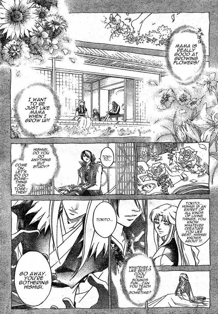 Samurai Deeper Kyo 279 Page 3
