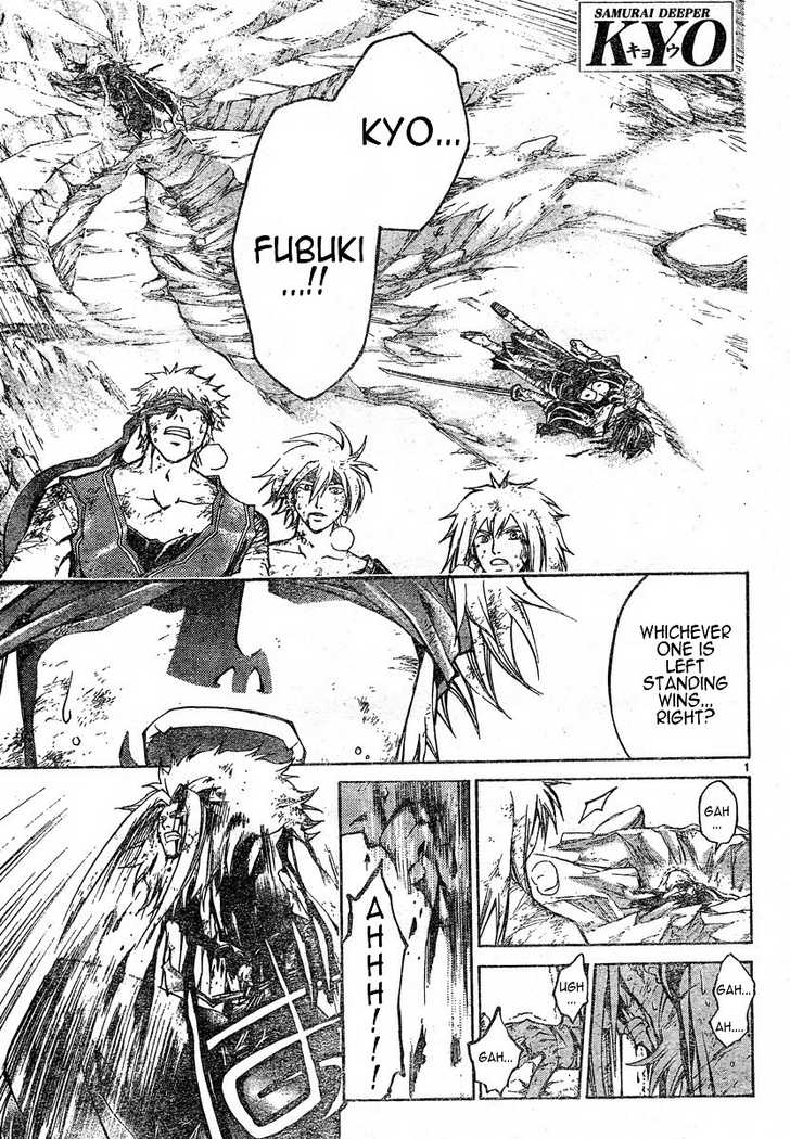 Samurai Deeper Kyo 281 Page 1