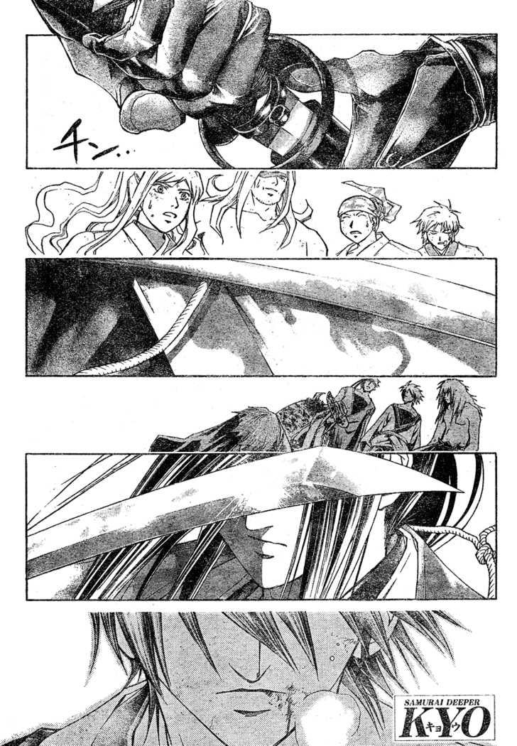 Samurai Deeper Kyo 283 Page 1