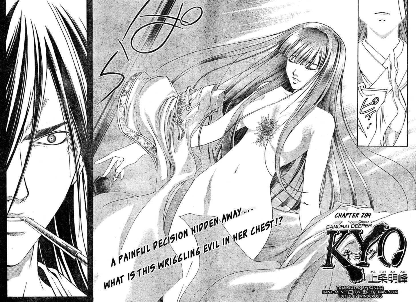 Samurai Deeper Kyo 284 Page 2