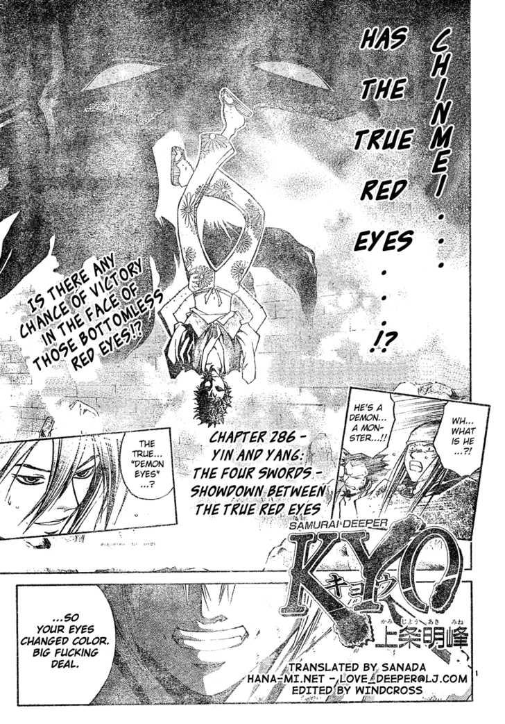 Samurai Deeper Kyo 286 Page 1