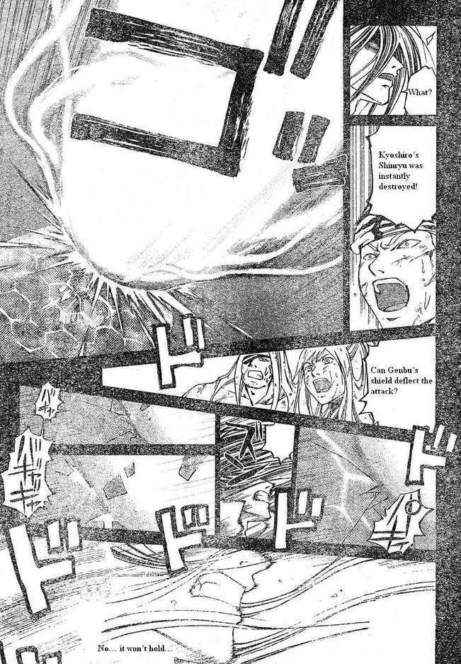 Samurai Deeper Kyo 291 Page 3