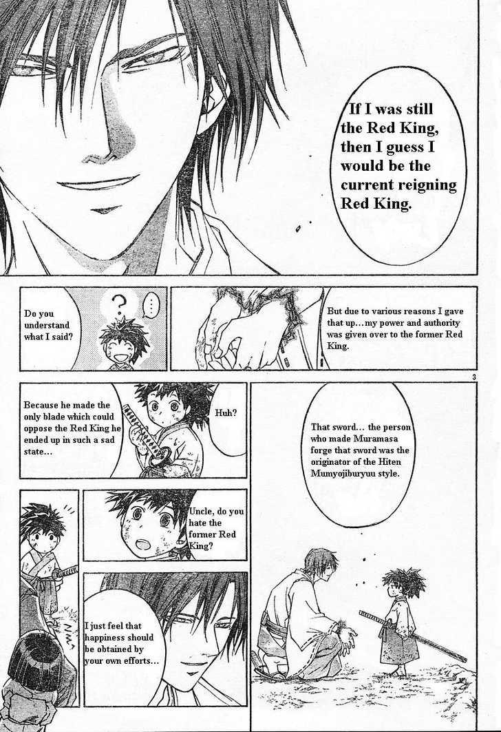 Samurai Deeper Kyo 292 Page 3