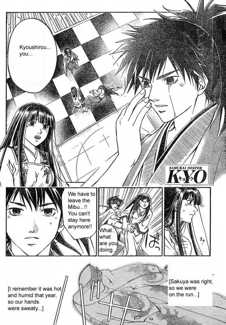 Samurai Deeper Kyo 293 Page 1