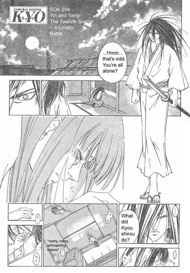 Samurai Deeper Kyo 294 Page 1