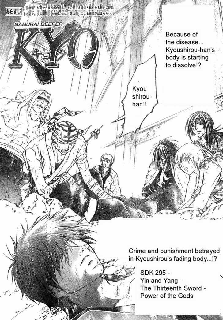 Samurai Deeper Kyo 295 Page 1
