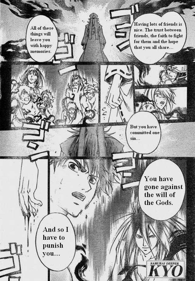Samurai Deeper Kyo 296 Page 1