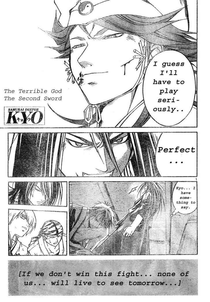 Samurai Deeper Kyo 298 Page 1