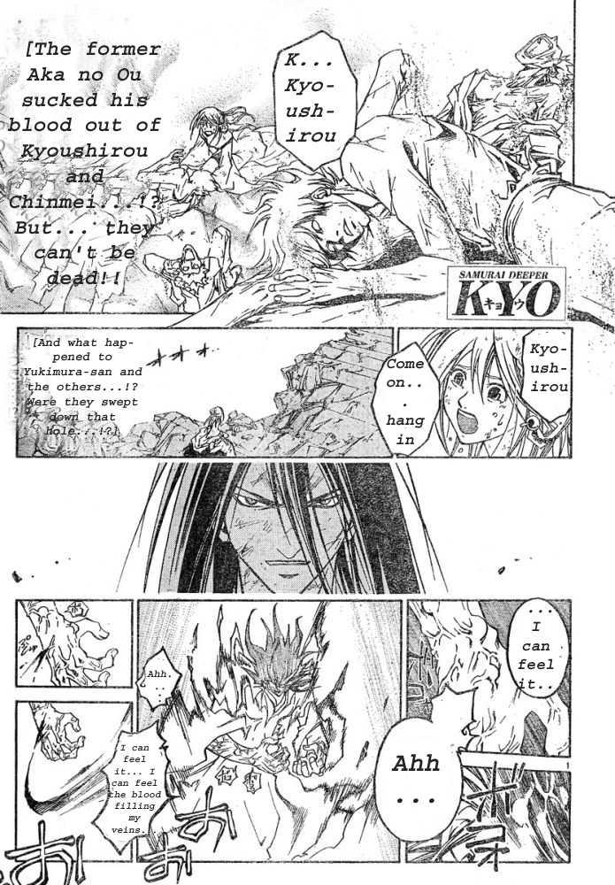 Samurai Deeper Kyo 302 Page 1