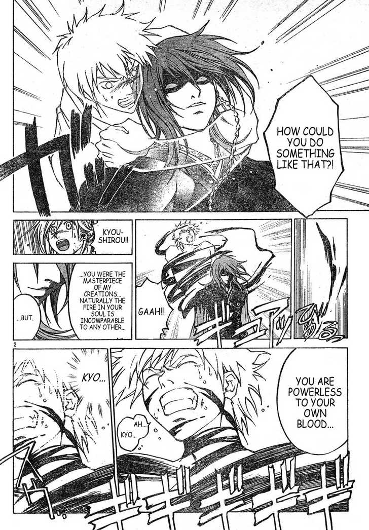 Samurai Deeper Kyo 303 Page 2