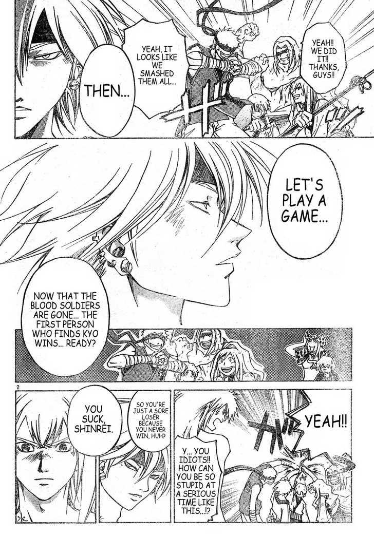 Samurai Deeper Kyo 304 Page 2