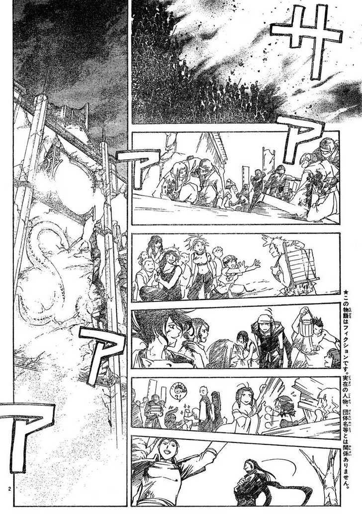 Samurai Deeper Kyo 306 Page 2