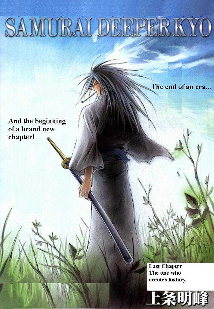 Samurai Deeper Kyo 307 Page 1